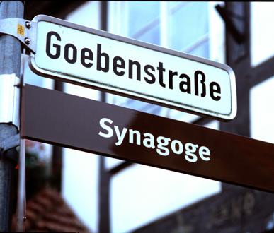alte synagoge petershagen